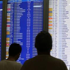 АТОР: нынешний законопроект о туризме не способствует стабилизации на туристическом рынке