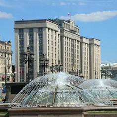 На месте Госдумы предложили построить отель