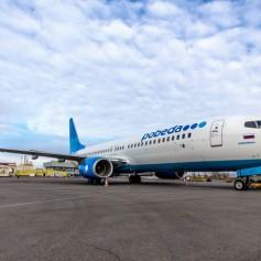 Лоукостер «Победа» с конца мая начнет летать из Ростова-на-Дону в Сочи