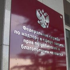 Роспотребнадзор рекомендует россиянам перед поездкой в Индию привиться против гриппа