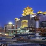 В апреле в Пекине представят российский туристический потенциал
