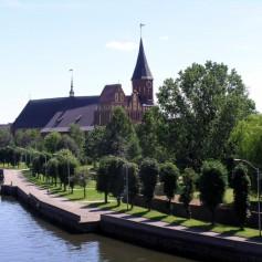 Правительство Калининградской области впервые выдаст субсидии на развитие внутреннего туризма