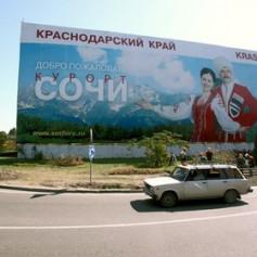 Российские курорты освоят систему обслуживания «все включено»
