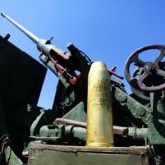 «Полуденный» залп из пушки возобновят во Владивостоке в рамках туристского форума