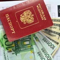 Отпуск в Европе на кончиках пальцев
