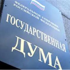 Госдума озаботилась безопасностью туристов в связи с террористическими угрозами за рубежом
