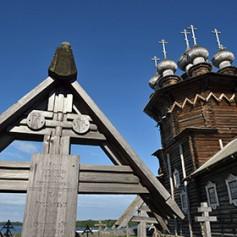 Британская газета выбрала самые интересные достопримечательности России