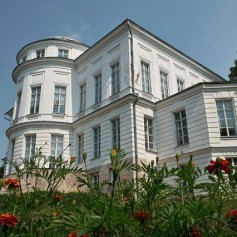 Дворцово-парковый комплекс потомков Екатерины II в Тульской области отреставрируют до конца года