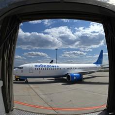 «Победа» откроет рейсы еще в пять российских городов