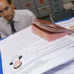 АТОР: Великобритания планирует прекратить выдачу годовых виз