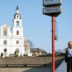 Двадцать городов СНГ, куда чаще всего ездят российские туристы
