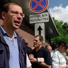 Консульство Франции в РФ отказывается от аккредитации туркомпаний