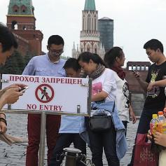 Недружелюбные мои москвичи: российская столица возглавила мировой антирейтинг