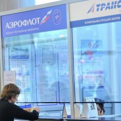 «Аэрофлот» остановил продажу билетов на Украину вылетом с 25 октября