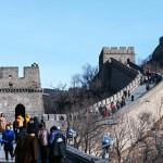 В Пекине подписали меморандум об инвестировании в туриндустрию России
