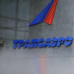Минкультуры: проблемы «Трансаэро» не вызовут кризис продаж путевок
