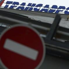 Туррынок РФ просит правительство вмешаться в ситуацию с «Трансаэро»