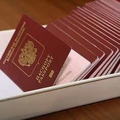 Франция решила выдавать россиянам только многократные визы