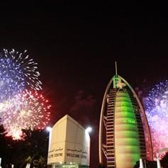 Туристы определили самые популярные места для встречи Нового года