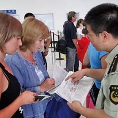 МИД Монголии опроверг введение визового режима для россиян