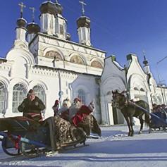 Названы предпочтения россиян в новогоднем отдыхе