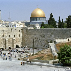 Израиль заплатит туркомпаниям за каждого российского туриста