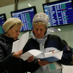 Медведев: нужно оценить ущерб туроператоров от отмены туров в Египет