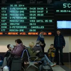 Рост цен на отдых в Азии отмечен в Новосибирске после спада