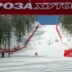 Названы самые доступные для россиян горнолыжные курорты