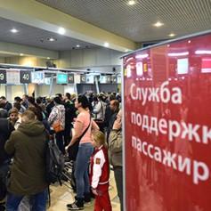 Запрет на авиасообщение с Египтом сохранится минимум до конца года