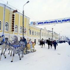 Эксперты определили самые популярные места отдыха у россиян в 2016 году