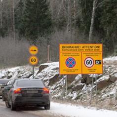 Турпоток на границе между РФ и Финляндией в январе сократился на 11,5%