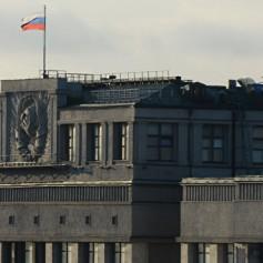Депутат Госдумы назвал приоритетом внутренний туризм