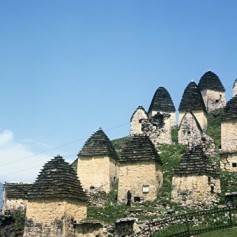 РФ и Южная Осетия подписали меморандум о сотрудничестве в туризме