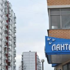 Суд завершил банкротство туроператора «Ланта-тур вояж»