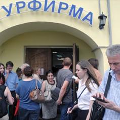 Путин обязал туроператоров платить взносы в фонд помощи туристам
