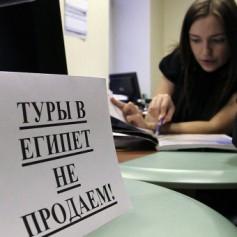 В России за 2 года на 30% сократилось количество турагентств