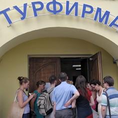 Суд обязал ростовскую турфирму прекратить продажу путевок в Турцию