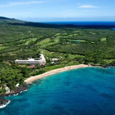 Путешественники определили лучшие в мире острова