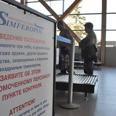 Билеты в Крым с 1 июня подешевеют