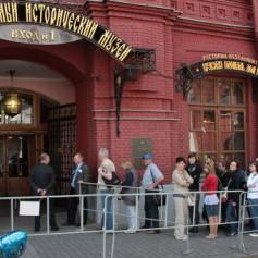 Исторический музей в Москве к концу года запустит виртуальные туры
