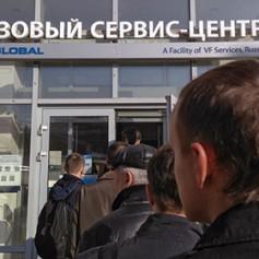 Франция решила выдавать россиянам визы за два дня