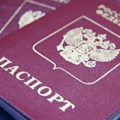 Ростуризм предложил Испании отменить визы для детей из РФ до 16 лет