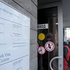 Проблемы с визами обрушили спрос на отдых в Греции