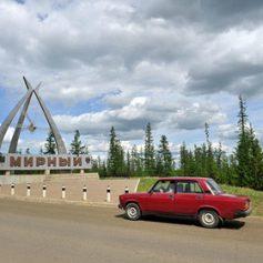 Два россиянина отправятся из Москвы в Якутию на велосипедах