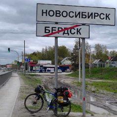 Учитель из Чувашии за семь месяцев доехал до Новосибирска на велосипеде