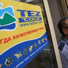 Туроператоры рассказали о планах после открытия Турции