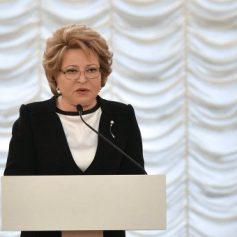 СФ продолжит работу по принятию закона о туристическом сборе в России