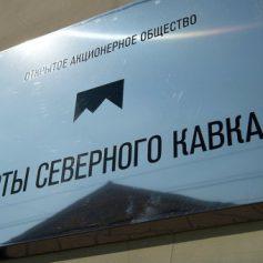 В КЧР на курорте «Архыз» построят новую канатную дорогу к концу 2017 года