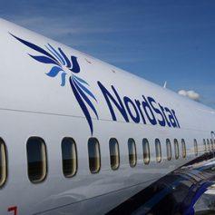 Самолет из Бангкока экстренно сел в Казани из-за родов на борту